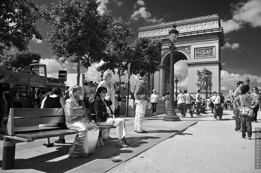 Маргиналы Парижа, Paris