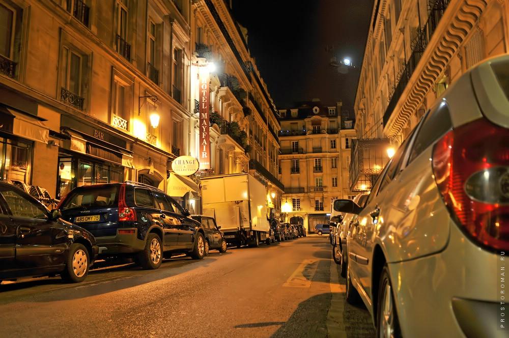 Ночной Париж, night Paris