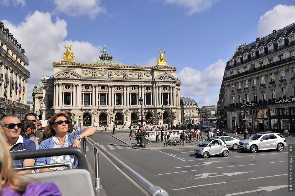 Париж, Франция, Paris, France